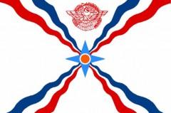 Drapeau Assyrie.jpg