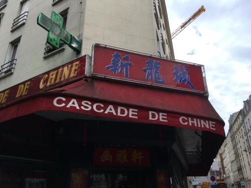 cascade_de_chine_07505600_094822593.jpg