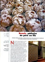 min-article-ram-fr.jpg